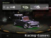 Скачать игры NFS Underground 2 - ТОРРЕНТИНО - торрент. Need For Speed